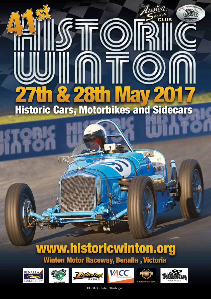 historic-winton-2017-car-poster