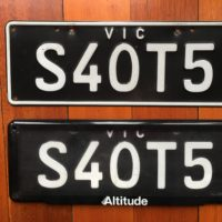 Custom Numberplate S40T5 (Vic)